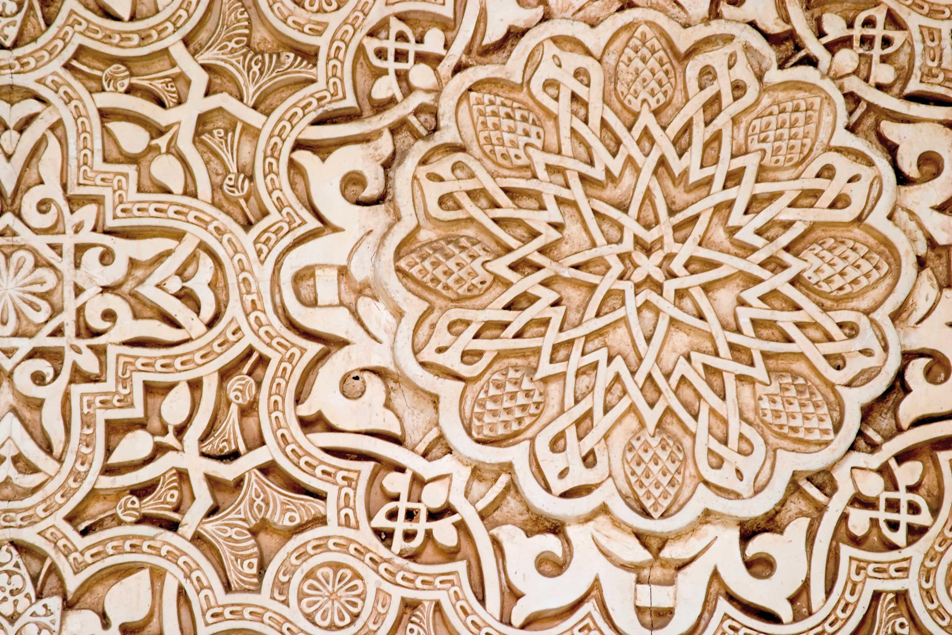 Arabic arts on Pinterest | Islamic Patterns, Islamic Art ...