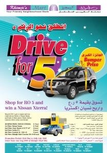 KM Drive 5