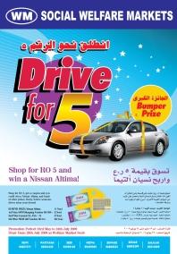 SWM Drive 5