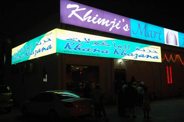 Khana Khazana now at Khimji's Mart MBD