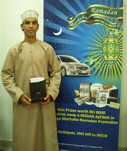 Marhaba Ramadan