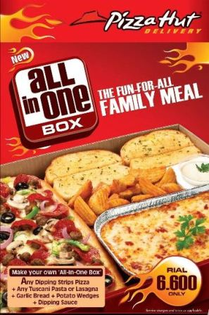 Pizza Hut Gift Coupons