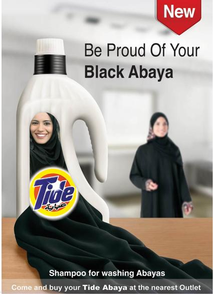 Ibaya English