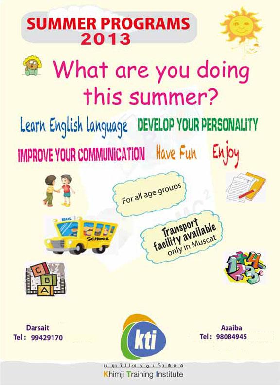 SummerCamp13Eng-Kroogle