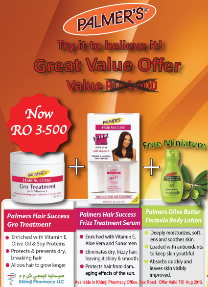 HairGrow Bundle