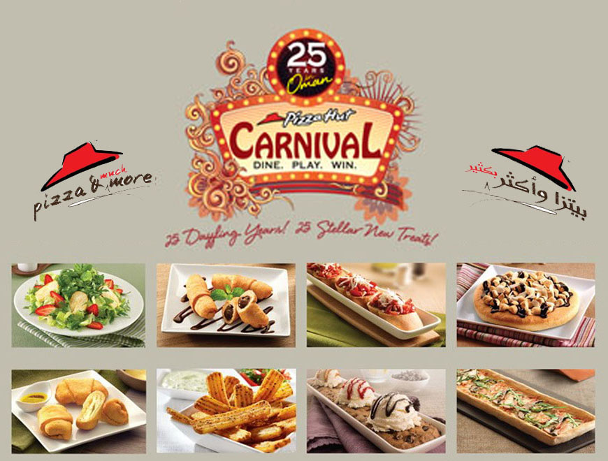 Pizza Hut Oman Celebrates Its 25th Anniversary With 25 New Delicacies