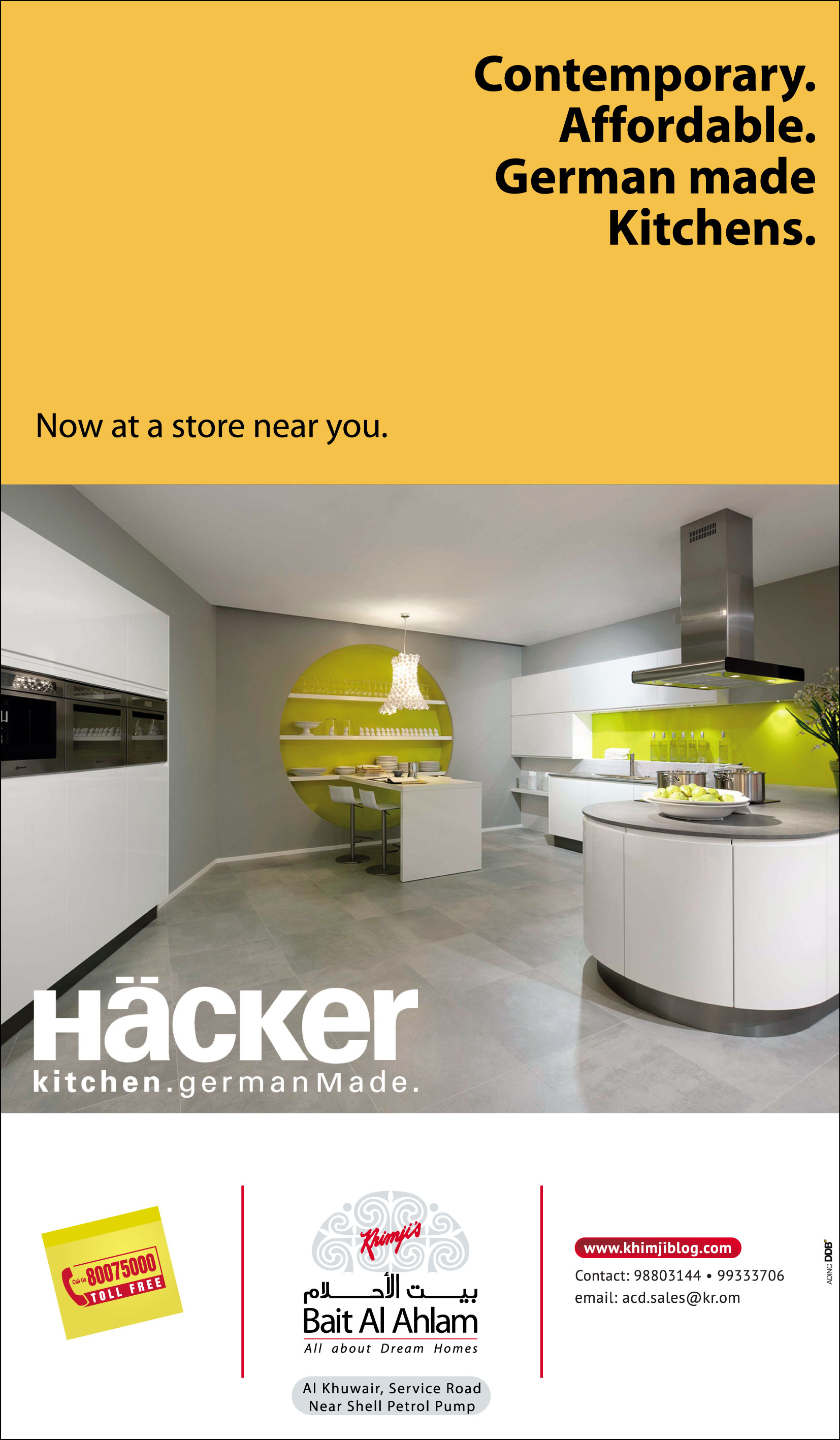 Hacker U2013 Now At A Store Near You!