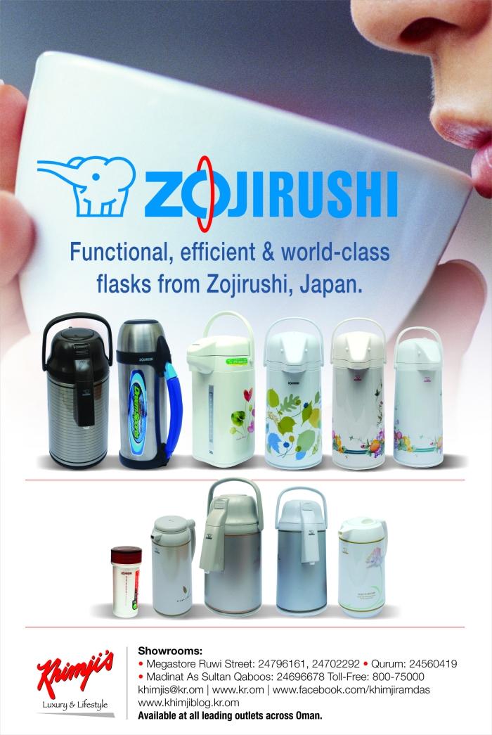 Zojirushi Banner 20X3 MD