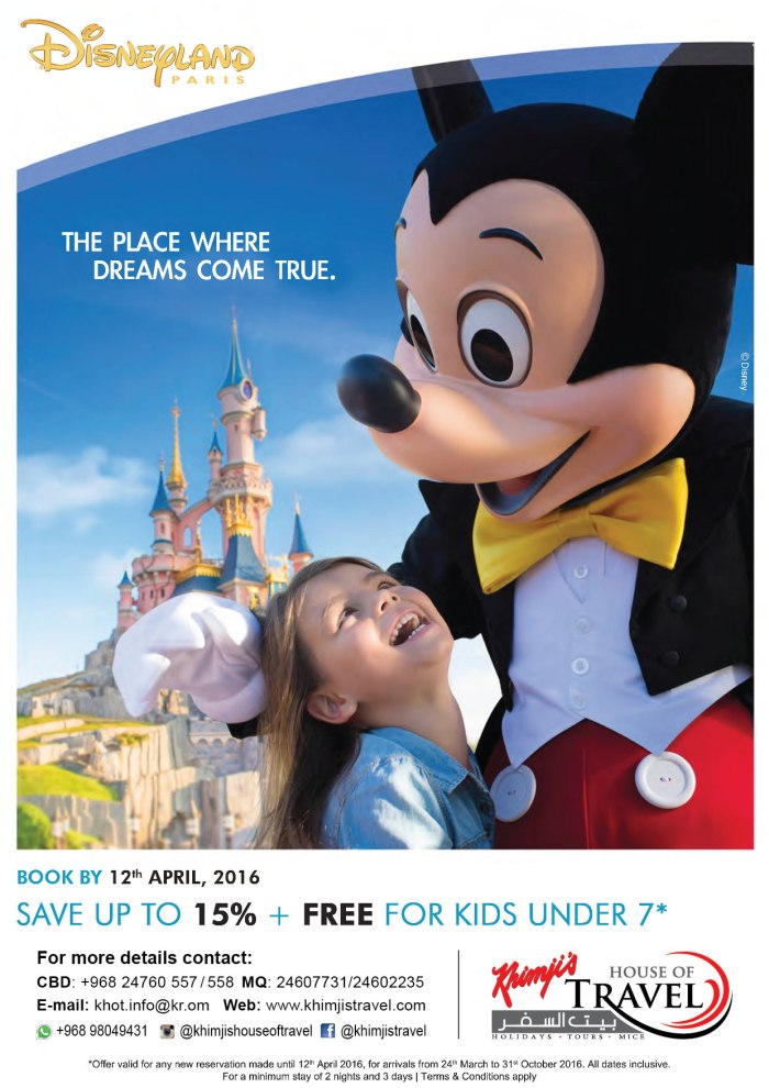 Disneyland 15% Book by 12 April 16-01