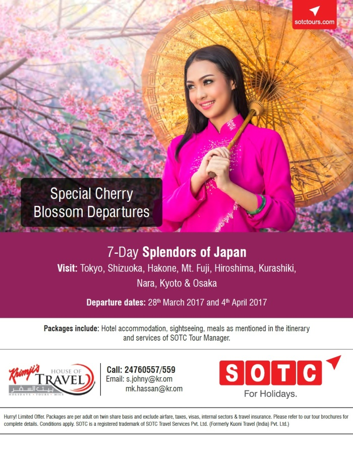 cherry-blossom-flyer