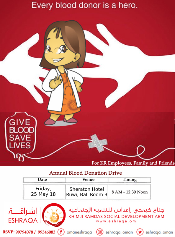 KRoogle Blood Drive 25 May 2018